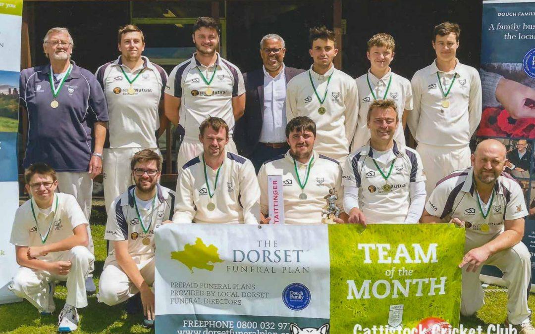 Cricket Club Greatest Achievement